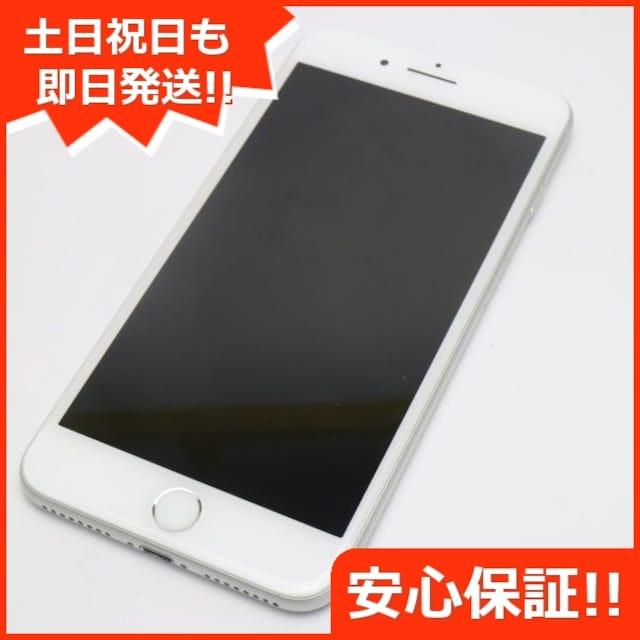 ●安心保証●美品●DoCoMo iPhone7 PLUS 32GB シルバー●  < 家電/AVの