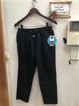 LL新品アンクル丈黒ハイテンションストレッチテーパードパンツ