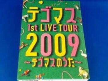 ■DVD『テゴマス 1st LIVE 2009 テゴマスのうた【初回版】』