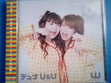 W(ダブル・ユー) デュオU&U 帯付