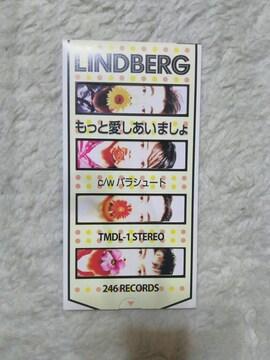 CDs リンドバーグ もっと愛しあいましょ かざあなダウンタウンED曲'95/11