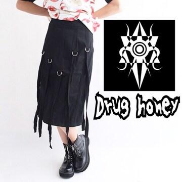 【新品/Drug honey】アジャスターベルト装飾ミモレ丈スカート