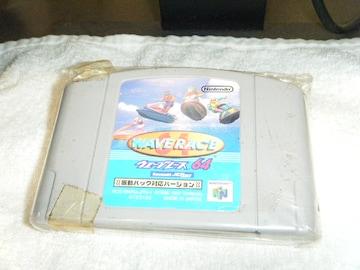 ウェーブレース64 振動パック対応バージョン(N64用)