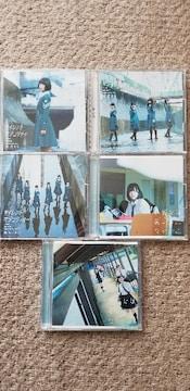 欅坂46/シングルセット  けやき坂46/日向坂46