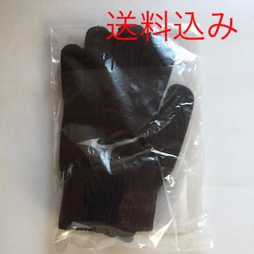 送料込み  ミズノ   オリジナル 手袋 ブラック