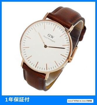 新品■ダニエル ウェリントン 36mm 腕時計 0507DW (DW00100035)