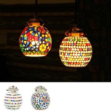 モザイク ハンギングランプ サークル エキゾチック ライト