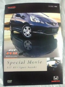 HONDA ホンダ FIT フィット RS Special Movie 鈴木亜久里 DVD