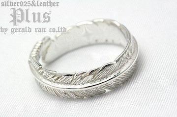 送料無料!スリムフェザーリングL(シルバー925、羽、指輪