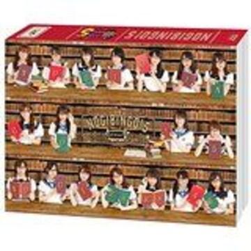 ■DVD『NOGIBINGO 5 BOX 初回』乃木坂46 西野七瀬白石麻衣