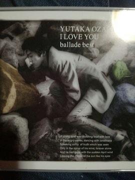 尾崎豊バラードベスト「I LOVE YOU〜BALLADE BEST」初回限定盤