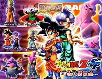 ドラゴンボールZ/ SP HG 魔人暴走編 全6種