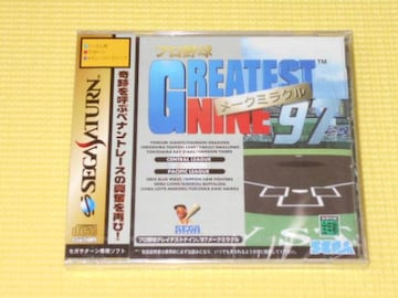SS★プロ野球グレイテストナイン'97 メークミラクル★新品未開封