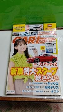 日産GTーR NISMO R35 筑波サーキット 最速記念達成