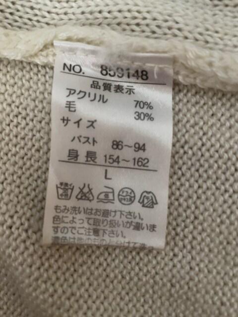 ☆ケーブル編みアンサンブルニット☆ < 女性ファッションの
