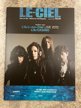 L'Arc〜en〜Cielラルク会報LE-CIEL(vol.84)