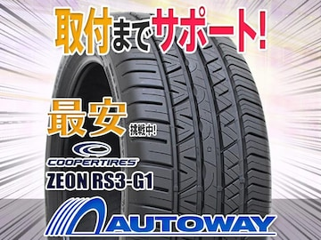 クーパー ZEON RS3-G1 255/45R20インチ 1本
