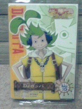 〜ワンピース〜『Djガッパ』のカード