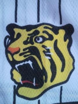 プロ野球 阪神タイガース ファンクラブ 限定 ミズノ ユニフォーム ホワイト フリーサイズ