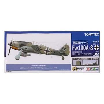 技MIX 1/144 ドイツ 戦闘機 フォッケウルフ FW190A-8 ビューリンゲン少佐