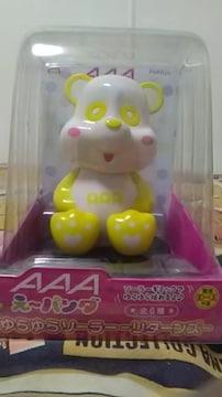 AAA・え〜パンダ・ゆらゆらソーサーリターンズ・黄色 日高