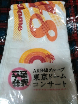 AKB48グループマフラータオル
