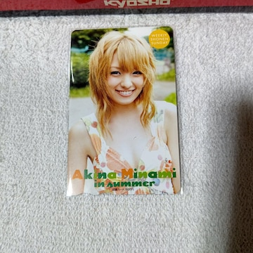 図書カード500 南明奈 '10/8#35 少年サンデー  未使用 アッキーナ