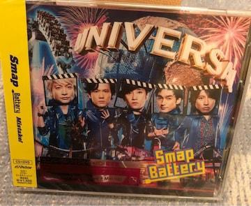 激レア!☆SMAP/Battery☆ユニバーサル盤/CD+DVD☆新品未開封!☆