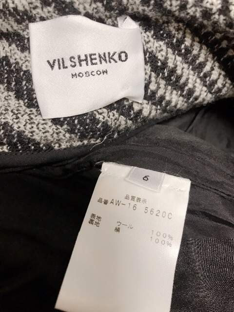 �@VIL SHENKO ワイドパンツ サイズ6 < 女性ファッションの