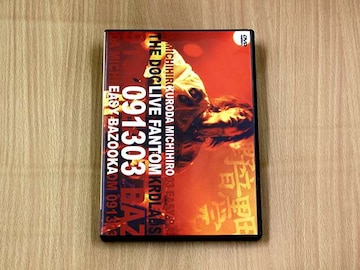 黒田倫弘DVD「LIVE FANTOM 091303 EASY BAZOOKA」Iceman●