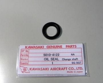 カワサキ・メグロ SG SGT チェンジシャフト・シール1個 絶版