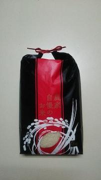 秋田県産あきたこまち特別栽培米