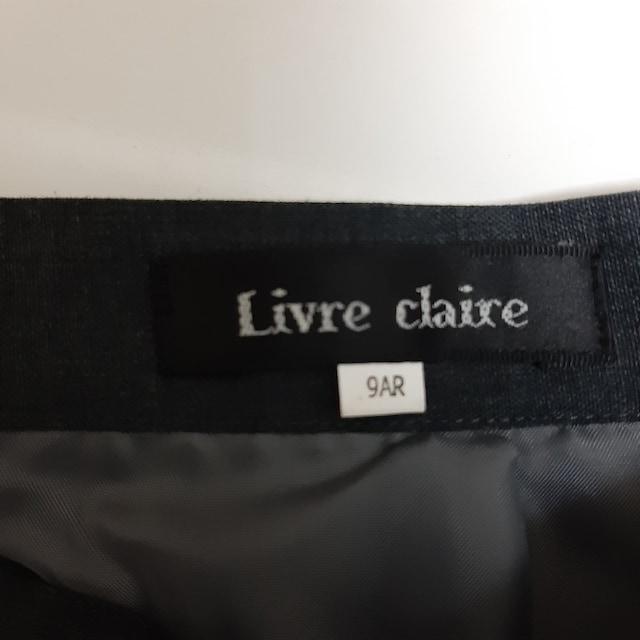 美品 Livre claire スカート スーツ < 女性ファッションの