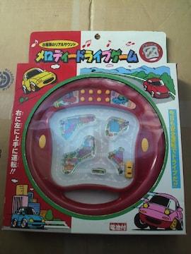 昭和レトロ玩具★メロディードライブゲーム<未使用/新品>