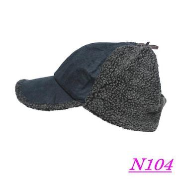 送料無料N104防寒 耳カバー キャップ cap 帽子 黒 ケーバ帽