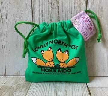 北海道 バター飴 巾着仕様 緑色 北海道限定 お土産 カワイイ