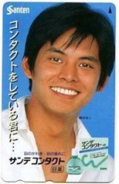 貴重!織田裕二テレカBy:サンテコンタクト目薬  < タレントグッズの