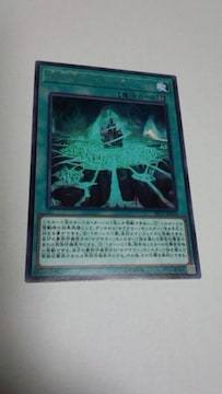 遊戯王 EP17版 地中界シャンバラ(レア)