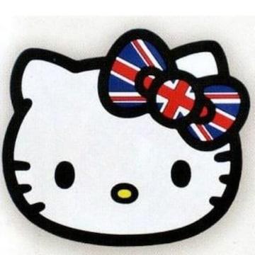 【キティ】可愛い♪家.会社に ユニオンジャック ラバーコースター