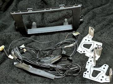 純正 トヨタ プリウス カーナビ ナビ NSDN-W59 アンテナ コード