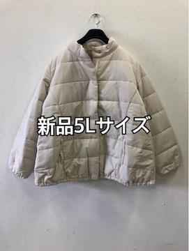 新品☆5Lサイズ蓄熱綿ブルゾン動きが楽ちん♪アイボリー☆jj962
