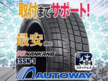 ナンカン ESSN-1スタッドレス 215/70R15インチ 1本