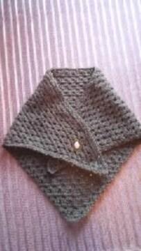 【\700送込処分セール】C79 〓手編み三角ストール風 ブラウン