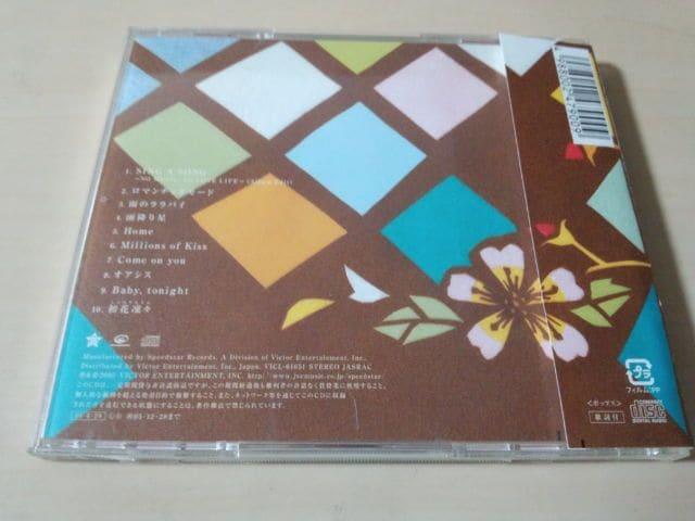 SINGER SONGER CD「ばらいろポップ」Cocco&くるり● < タレントグッズの