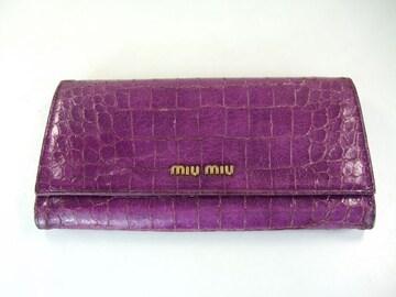 ミュウミュウレザー 長財布 紫色系