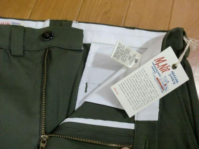 伝説のブランド USA製 M.Nii エムニーイ パンツ W32 < 男性ファッションの