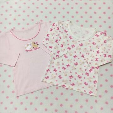 可愛い 女の子 長袖肌着2枚set cuteプードルちゃん PINK 90