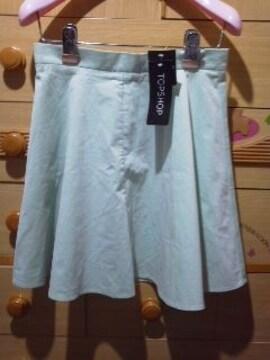 《新品》TOPSHOP/トップショップ スカート《定価5775円》送料180円