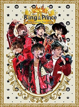 ■DVD『King & Prince First Concert Tour 2018(初回』キンプリ