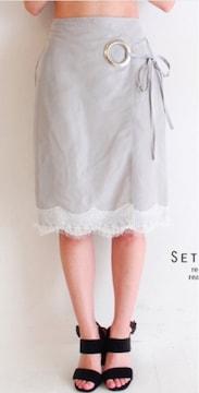 グレーサテンフラワーレース白リボン巻きスカートラップスカート